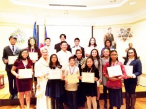 25th Rizal Youth Awards Recognizes Outstanding Young FIL-AM Students of Metro DC