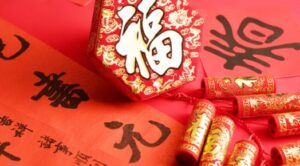 Celebrate the Lunar New Year in Taiwan
