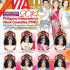 PIWC Beauty Queens 2014
