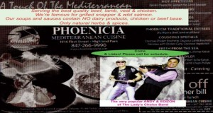 Half Page: Phoenicia