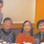 Happy Birthday Get-Together Dinner in honor of celebrant Fred Tsai.