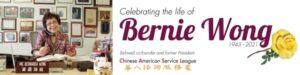 Celebrating the life of Bernie Wong (1943-2021)